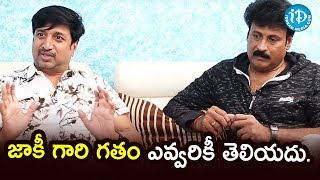 I Know everything about Jakie's Past Life - Producer Lohith | Talking Movies With iDream | Anitha - IDREAMMOVIES