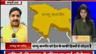 Jammu Kashmir: जम्मू बॉर्डर पर 4 संदिग्धों ने इनोवा गाडी छीनी - ITVNEWSINDIA