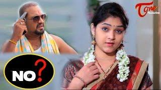 NO ? | Latest Telugu Short Film 2016 | by Venkat Vandela - YOUTUBE