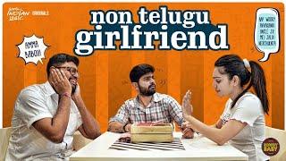 NON TELUGU GIRLFRIEND | Rowdy Baby | Soniya Singh | South Indian Logic - YOUTUBE