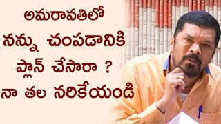 Have they planned to kill me in Amaravathi ? : Posani Krishna Murali || Posani Press Meet - IGTELUGU