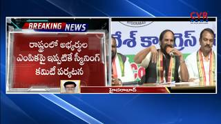 TPCC Chief Uttam Kumar Reddy Delhi Tour To Discuss On Congress Strategies and Seats | CVR News - CVRNEWSOFFICIAL