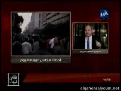 فيديو عمرو اديب يفقد اعصابه - القاهره اليوم