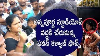 Pawan Kalyan fans, artist Sunitha and others at Annapurna Studios 7 acres - IGTELUGU