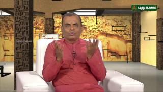 Avvai Sonna Mozhiyaam | Morning Cafe 23-06-2017  PuthuYugam TV Show