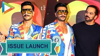 Ranveer Singh, Rohit Shetty and others grace the Box Office India 9th Anniversary issue launch - HUNGAMA