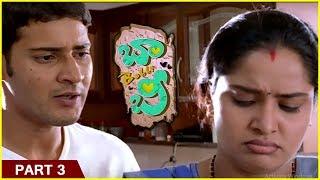 Bobby Telugu Movie Parts 03 | Mahesh Babu | Aarthi Agarwal | Prakash Raj | Raghuvaran - RAJSHRITELUGU