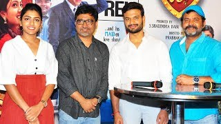 Brand Babu Movie Premier Show | Sumanth Sailendra | Eesha Rebba | TFPC - TFPC