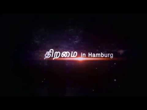 Thasi & Menon Dance PROMO 1 || THIRAMAI in Hamburg