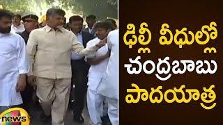 AP CM Chandrababu Naidu Padayatra | Chandrababu Warns PM Modi Once Again At Delhi |Mango News - MANGONEWS