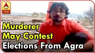 Shambhulal Regar, Who Killed Man On Camera May Contest Elections - ABPNEWSTV