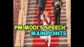 1508 9am 3 Modi speech ki badi baatein - ABPNEWSTV