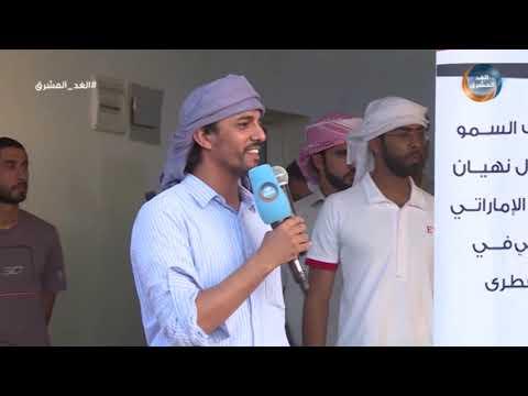 تغطية خاصة | شاهد.. مراسم بداية العرس الجماعي الثاني في سقطرى