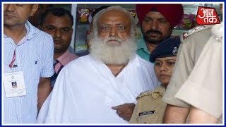 Jodhpur Court Pronounces Asaram Guilty In Rape Case; Prison Term To Be Announced Shortly - AAJTAKTV