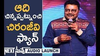 Actor Sai Kumar Fantastic Speech @ Next Nuvve Audio Launch | TFPC - TFPC