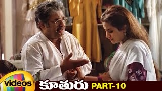 Koothuru Telugu Full Movie HD   Srikanth   Ooha   Chandra Mohan   Raj Kumar   Part 10   Mango Videos - MANGOVIDEOS
