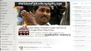 YS Jagan Mohan Reddy Trending Subject in Facebook