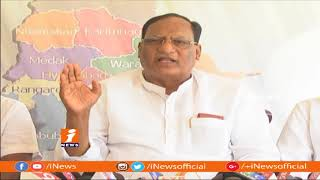 TRS Gutha Sukender Reddy Slams Congress Leaders Comments On Rythu Bahu Scheme | iNews - INEWS