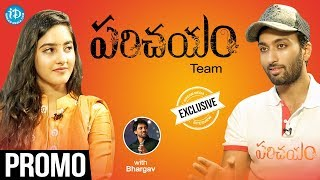 #Parichayam Actor Virat Konduru & Actress Simrat Kaur Interview - Promo | Talking Movies With iDream - IDREAMMOVIES
