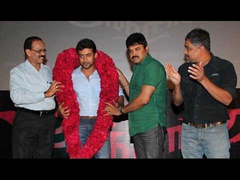 Anjaan Team Celebrates Actor Surya's BirthDay - RedPix 24x7