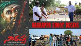 Victory Venkatesh's Naarappa Shooting Starts | Asuran Remake | #VictoryVenkatesh74 | - IGTELUGU
