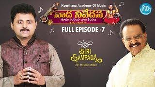 Naada Nivedana    Episode - 7    Parthu Nemani    Thyagaraja Swamy - Tumu Narasimhadasu - IDREAMMOVIES