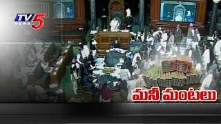 BJP is Misleading People on Black Money | Congress : TV5 News - TV5NEWSCHANNEL