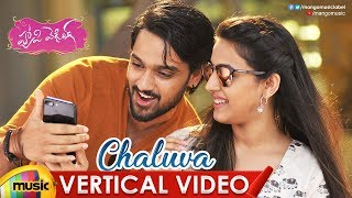 Chaluva Vertical Video Song | Happy Wedding Movie Songs | Sumanth Ashwin | Niharika | Mango Music - MANGOMUSIC