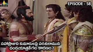 Vishnu Puranam Episode 58 | Sri Balaji Video - SRIBALAJIMOVIES