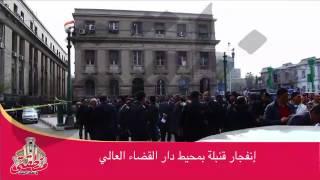 النائب العام والمتظاهرين: إخلاء بلا أسماء.. أخبار النهاردة فى 30 ثانية