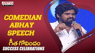 Comedian Abhay Speech @Geetha Govindam Success Celebrations || Vijay Devarakonda, Rashmika - ADITYAMUSIC