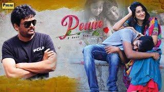 Penne - Latest Telugu Short Film 2018 || Directed By Sameer || Purijagannadh Presents - YOUTUBE