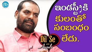 Lakshmi Narasimha's Opinion On Caste || Dil Se With Anjali - IDREAMMOVIES