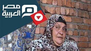 """بالفيديو والصور .. منسيو عزبة الصبايحة يصارعون الحياة بـ """"كومة قش"""""""