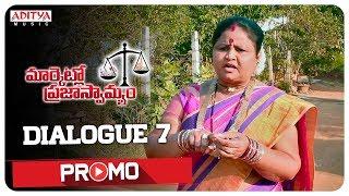 Marketlo Prajaswamyam Dialogue Promo #7 || R. Narayana Murthy, Madhavi - ADITYAMUSIC