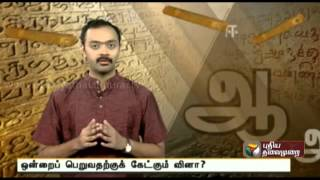 Mozhi Arivom 22-10-2014 Puthiya Thalaimurai Tv Show