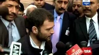 We have entire framework of Bills to end corruption: Rahul Gandhi - ABPNEWSTV