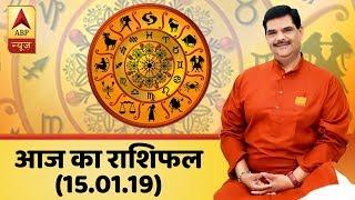 Daily Horoscope: Prediction for January 15, 2019 - ABPNEWSTV