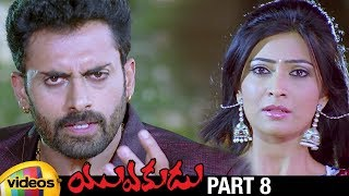 Yuvakudu Telugu Full Movie | Prajwal Devraj | Haripriya | Sanjana | Radhika | Part 8 | Mango Videos - MANGOVIDEOS