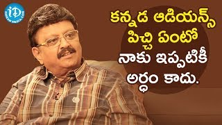 Singer SP Balasubrahmanyam About his Kannada Fans | Celebrity Buzz With iDream - IDREAMMOVIES