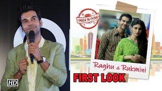 'Made In China' First Look | Rajkummar-Mouni's Romance begins - IANSINDIA