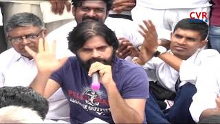 Janasena President Pawan Kalyan Comments on YCP & TDP | Sankranti Celebrations | CVR NEWS - CVRNEWSOFFICIAL