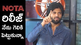 Vijay Devarakonda Comments On NOTA Movie Release | TFPC - TFPC