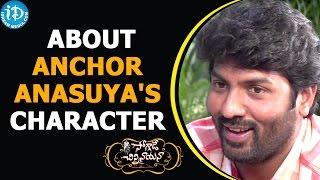 Director Kalyan Krishna About Anchor Anasuya's Character    Soggade Chinni Nayana Movie - IDREAMMOVIES