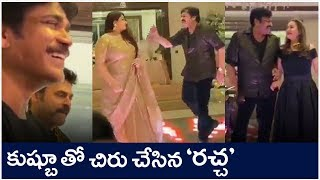 Mega Star Chiranjeevi Awesome Dance With Khushbu & Jayaprada @ 80's Reunion Event - RAJSHRITELUGU