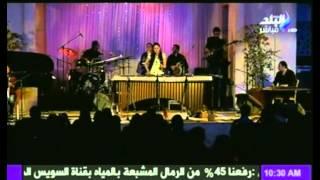 حفل نسمة عبد العزيز بدار الأوبرا المصرية
