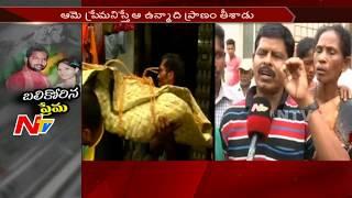 అనుమానంతో ప్రియురాలి గొంతు కోసి చంపిన ప్రియుడు సతీష్  || Visakhapatnam || NTV - NTVTELUGUHD