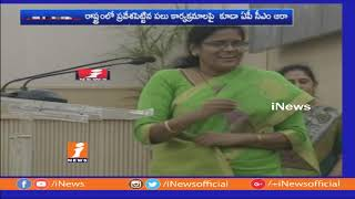 CM Chandrababu Interact With Startups in Janmabhoomi Maa Vooru Programme | Vizag | iNews - INEWS