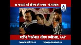 ABP LIVE Top 10 ll Will take oath as a Delhi CM on Feb 15: Kejriwal - ABPNEWSTV
