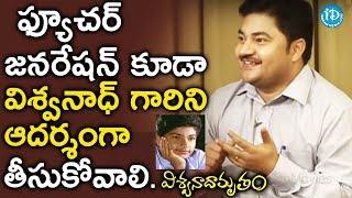 Manjunath About Director K Vishwanath || #Viswanadhamrutham || Parthu Nemani - IDREAMMOVIES